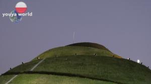 コシチュシコ山
