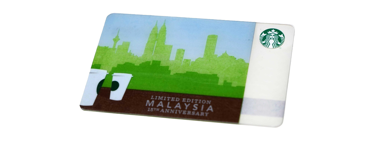 マレーシア限定15周年記念(スターバックスカード)