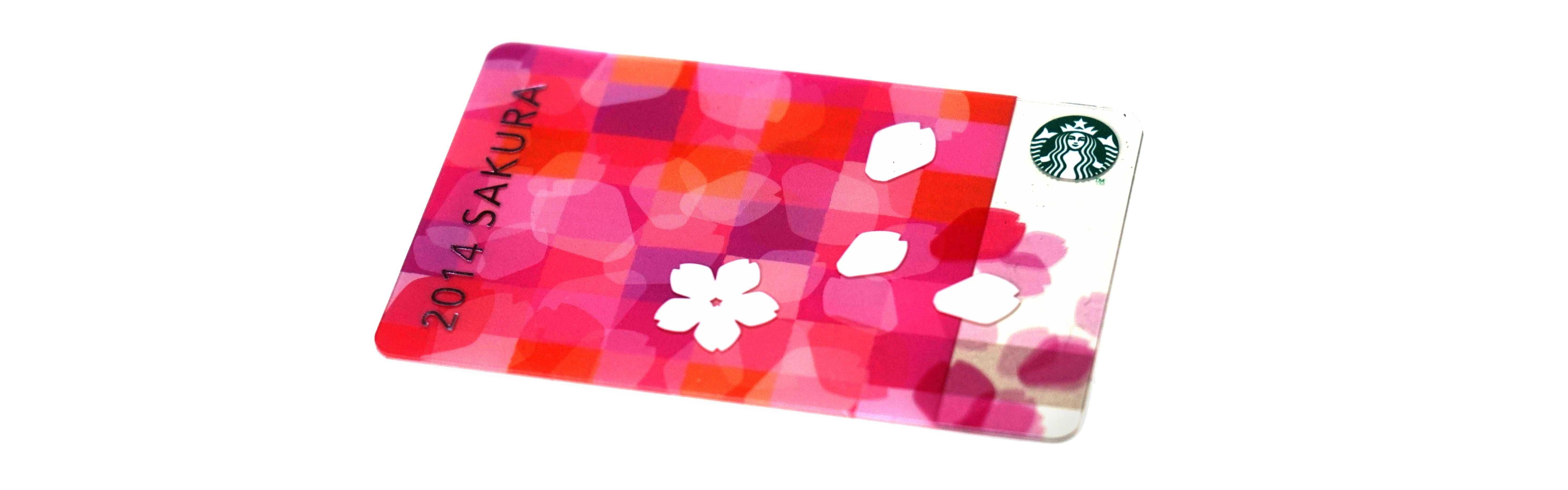 スタバ さくら 2014 カード