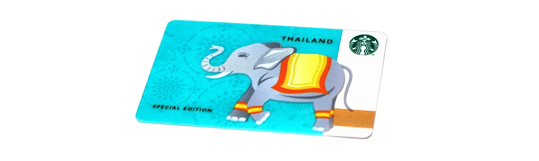 タイ 15周年記念 スターバックスカード 限定版