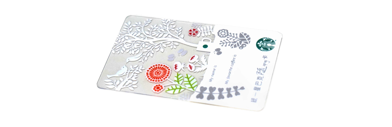 台湾 中国 スタバカード