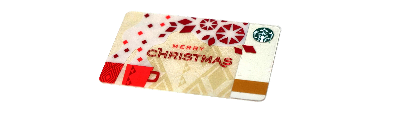 香港 メリークリスマス スターバックスカード 限定版