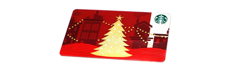 2013クリスマスカード(スターバックスカード)