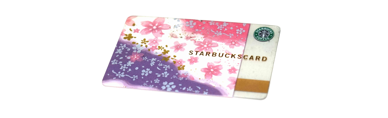 桜 さくら(スターバックスカード)