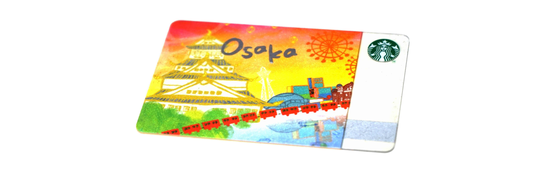 大阪シティー(スターバックスカード)