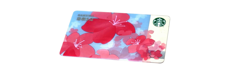 桜 2012 さくら(スターバックスカード)