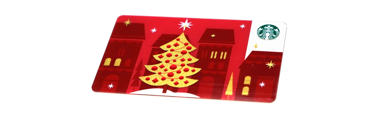 クリスマスツリー スターバックスカード