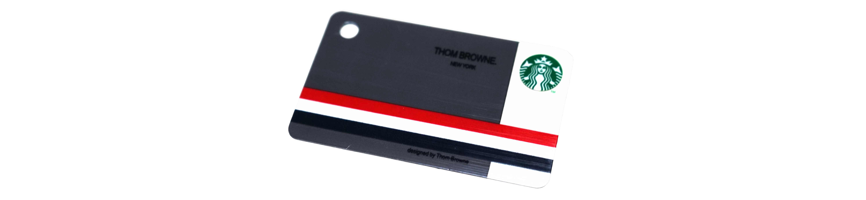 トムフォードがGQ JAPANのためにデザインしたスターバックスカード。限定版 ミニサイズ