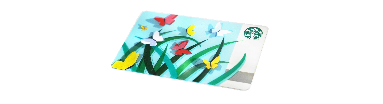 スターバックスカード 蝶々 アメリカ限定発売