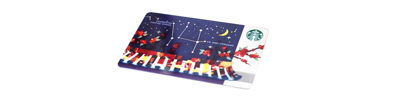 スターバックスカード 韓国14周年記念限定カード