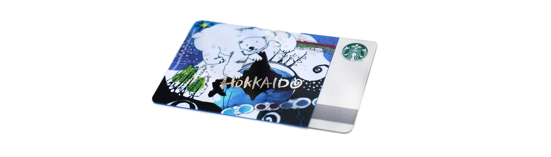 スタバ 可愛い北海道限定カード