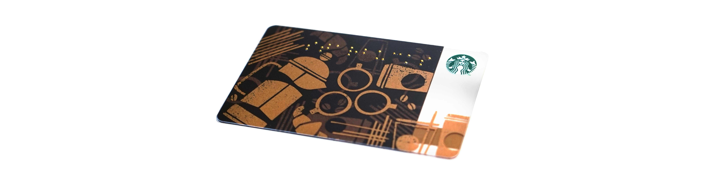 スターバックスカード 点字 海外アメリカ限定 コーヒー柄