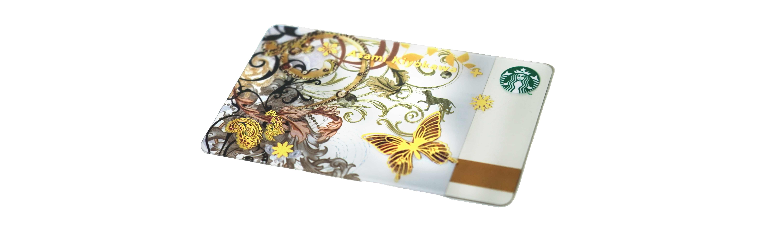 蝶が飛び立つ、清川あさみデザインのスターバックス カード