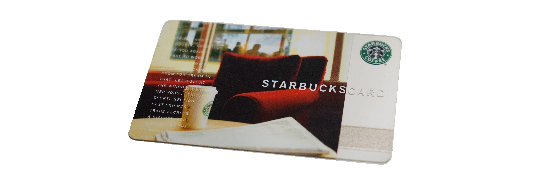 スターバックスコーヒー店内(カード)