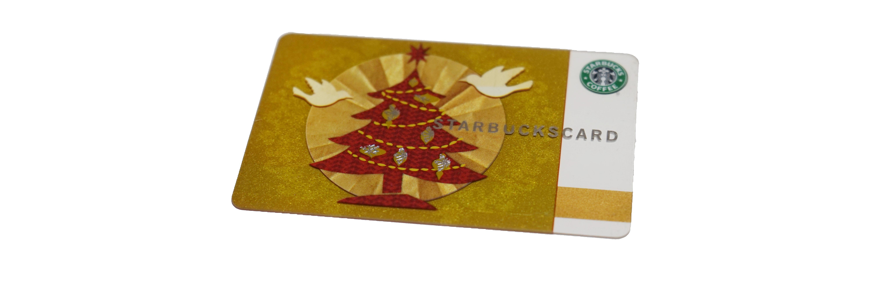 海外版 クリスマスツリー(スターバックスカード)