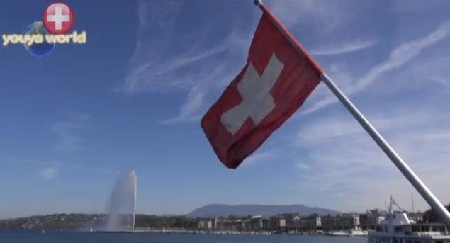 スイスのジュネーブ