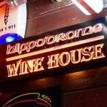 HIPPOROME ヒポドローム(トルコレストラン)