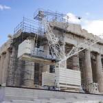 パンテオン神殿(アクロポリス)