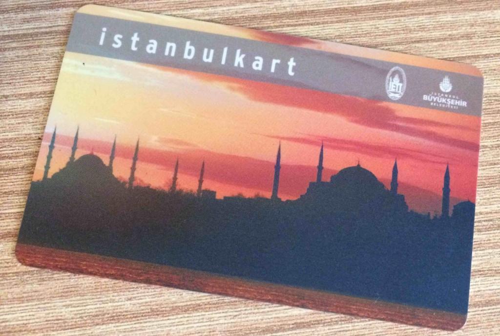 イスタンブールカード(トルコ)
