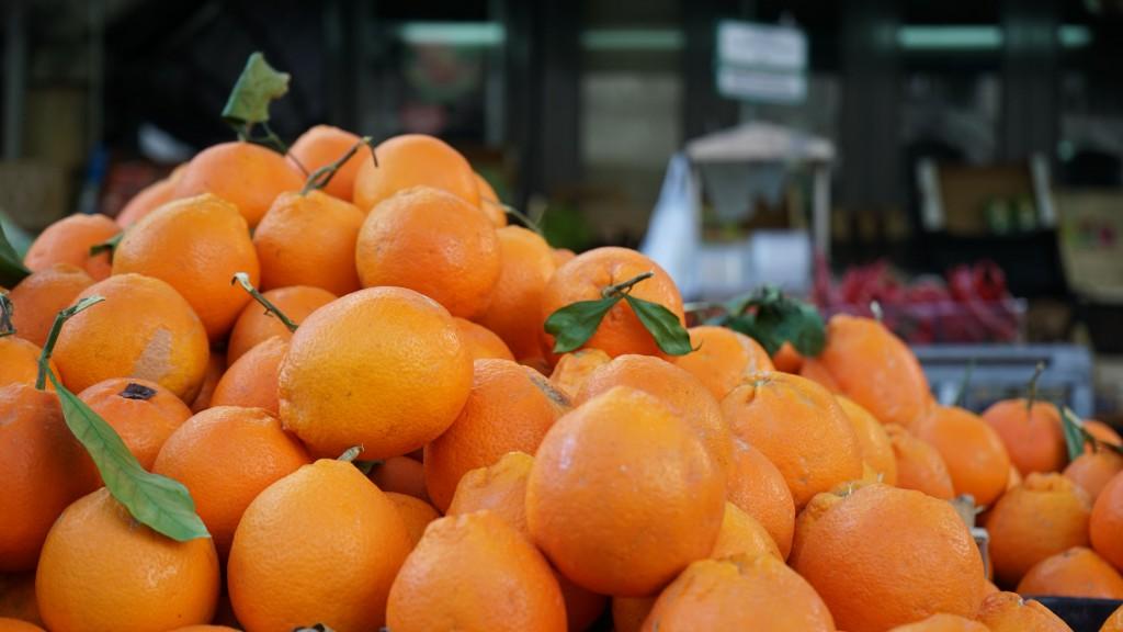 シチリアンオレンジ