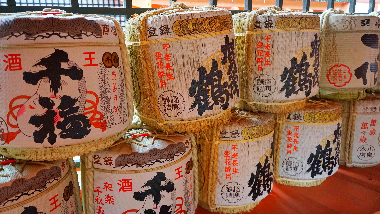 酒樽(厳島神社内)