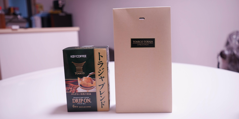 KEY COFFEE トアルコトラジャ