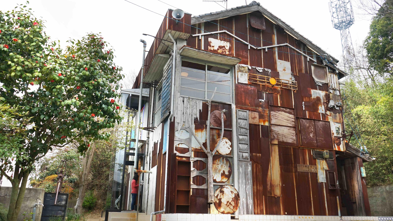 家プロジェクト by 直島